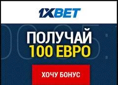 1хбет бонус Україна