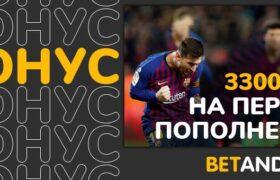Betandyou Україна